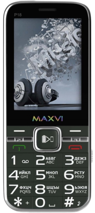 Maxvi P18