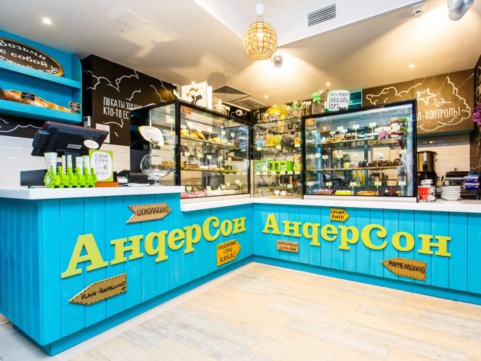 """Кафе-кондитерская """"АндерСон"""""""