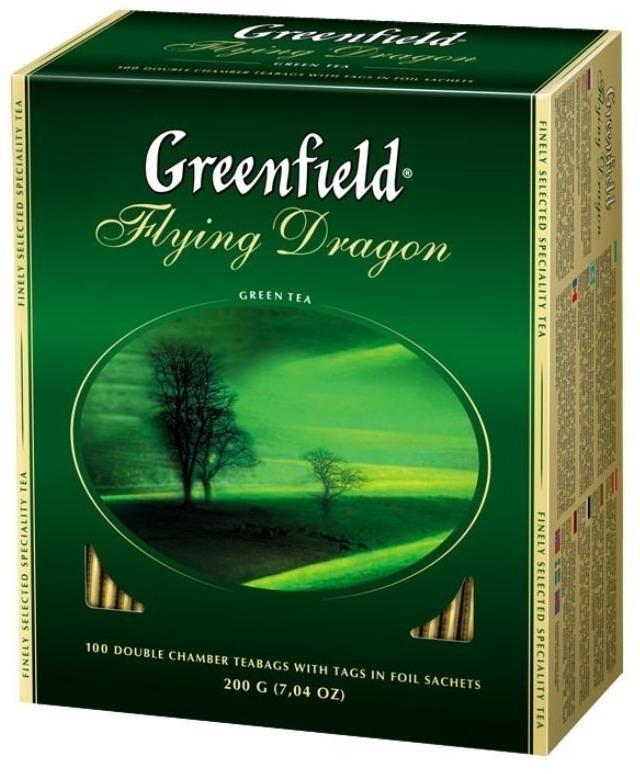 Greenfield Flying Dragon