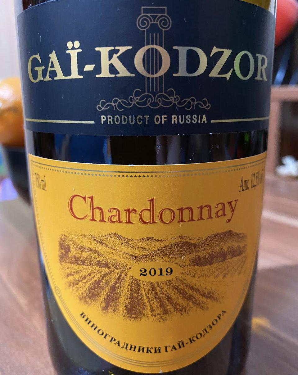 Gai Kodzor Chardonnay