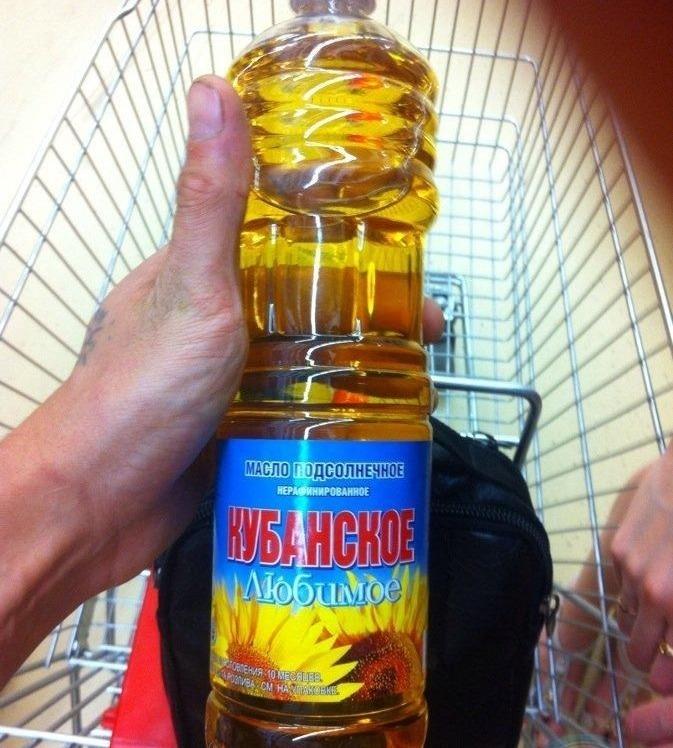 Масло «Кубанское любимое» в руке покупателя