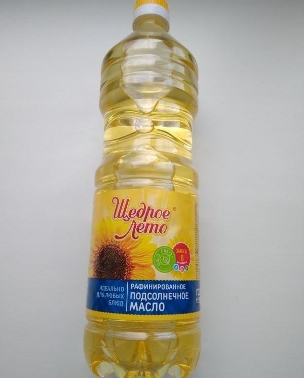 Масло «Щедрое лето» в бутылке