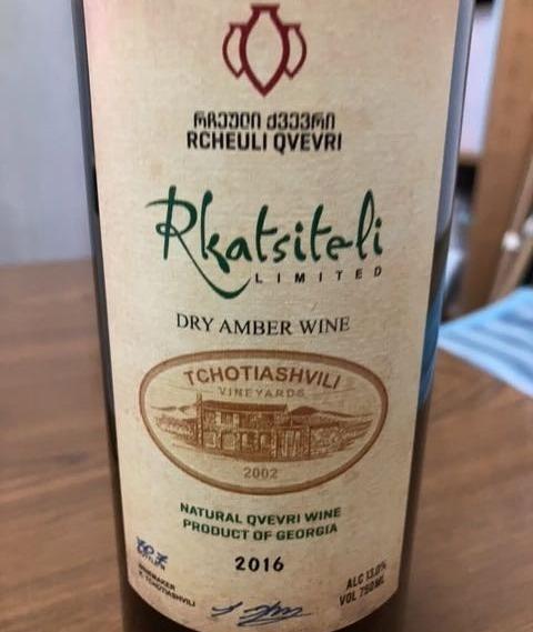 """Tchotiashvili, Rkatsiteli """"Rcheuli Qvevri"""" в бутылке"""